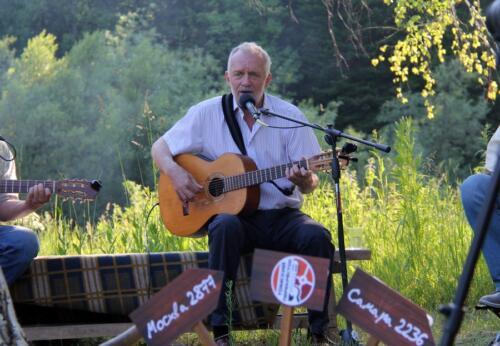 Фестиваль авторской песни Томский Перекресток 2020